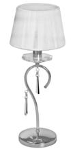 Eglo 89085A - 7X60W Table Lamp w/ Chrome Finish, Crystals & White Shades