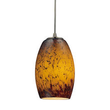ELK Lighting 10220/1SUN-LED - Maui 1 Light LED Pendant In Satin Nickel And Sun